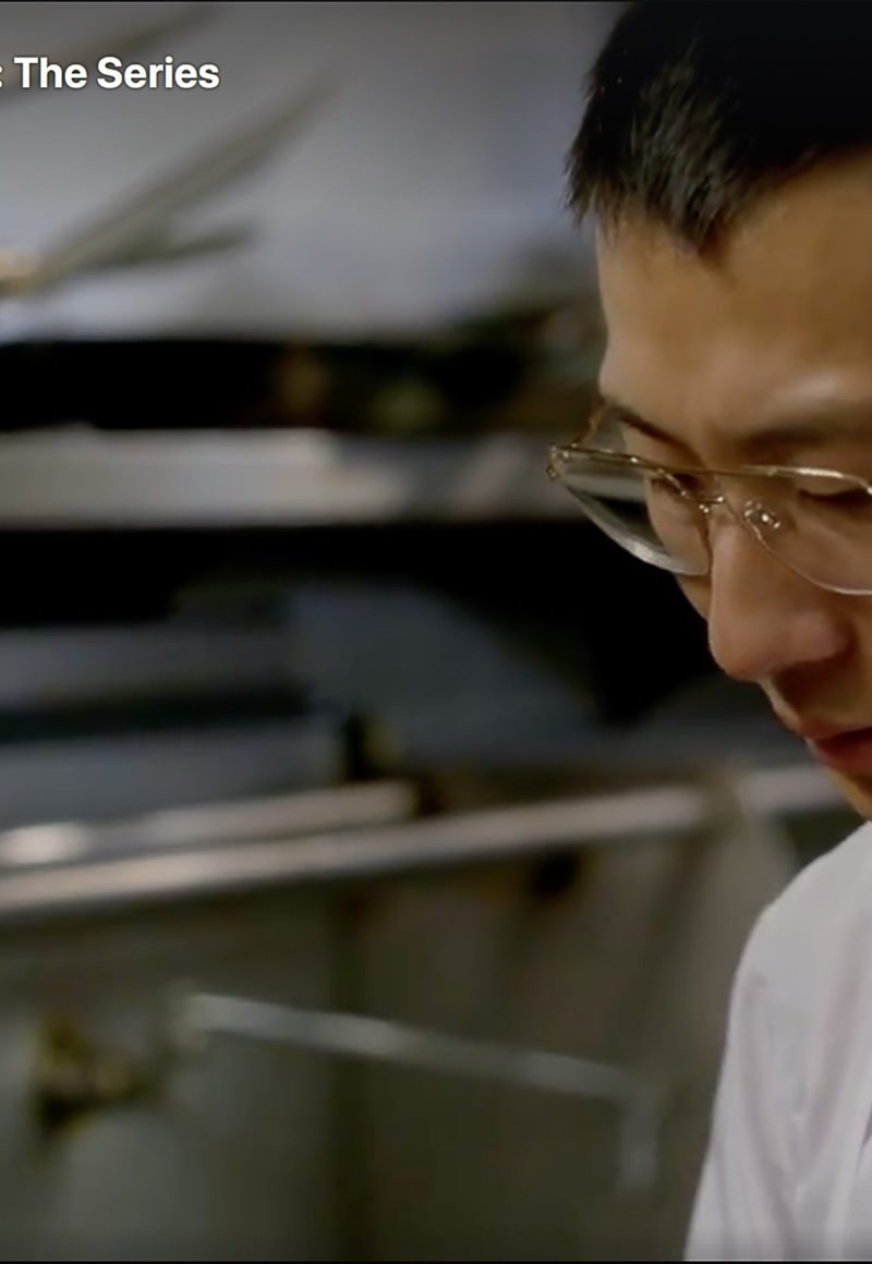Chef Danny Bowien from a scene in the new season of Mind of a Chef. - Zero Point Zero / Facebook